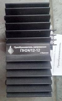 Преобразователь напряжения 24-12V 12 Ампер