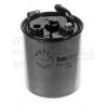 Фильтр топливный, CDI (с отвер. для датчика)