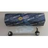 Тяга переднего стабилизатора 230mm, L CDI