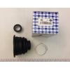 Пыльник ШРУСа внутреннего L 01- (с подшипником) (28x105mm)