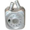 Радиатор масла 2.5TDI