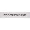 """Надпись """"Transporter"""" VW T5 03- (для задней двери) (хром)"""