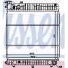 Радиатор воды DB208-410 (473x496x33), 88-95