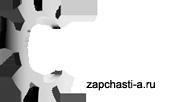 Магазин автозапчастей Zapchasti-a.ru Москва